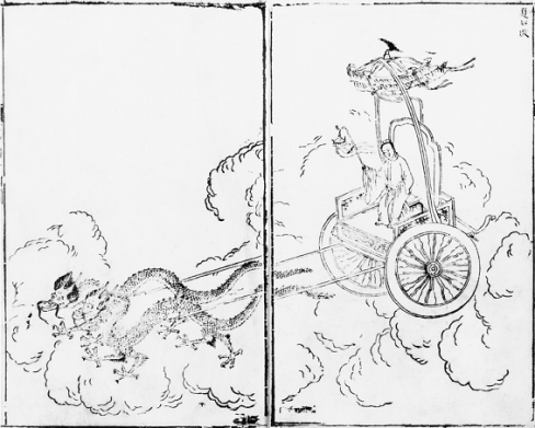 Qi of Xia from the Shanhai Jing - Small