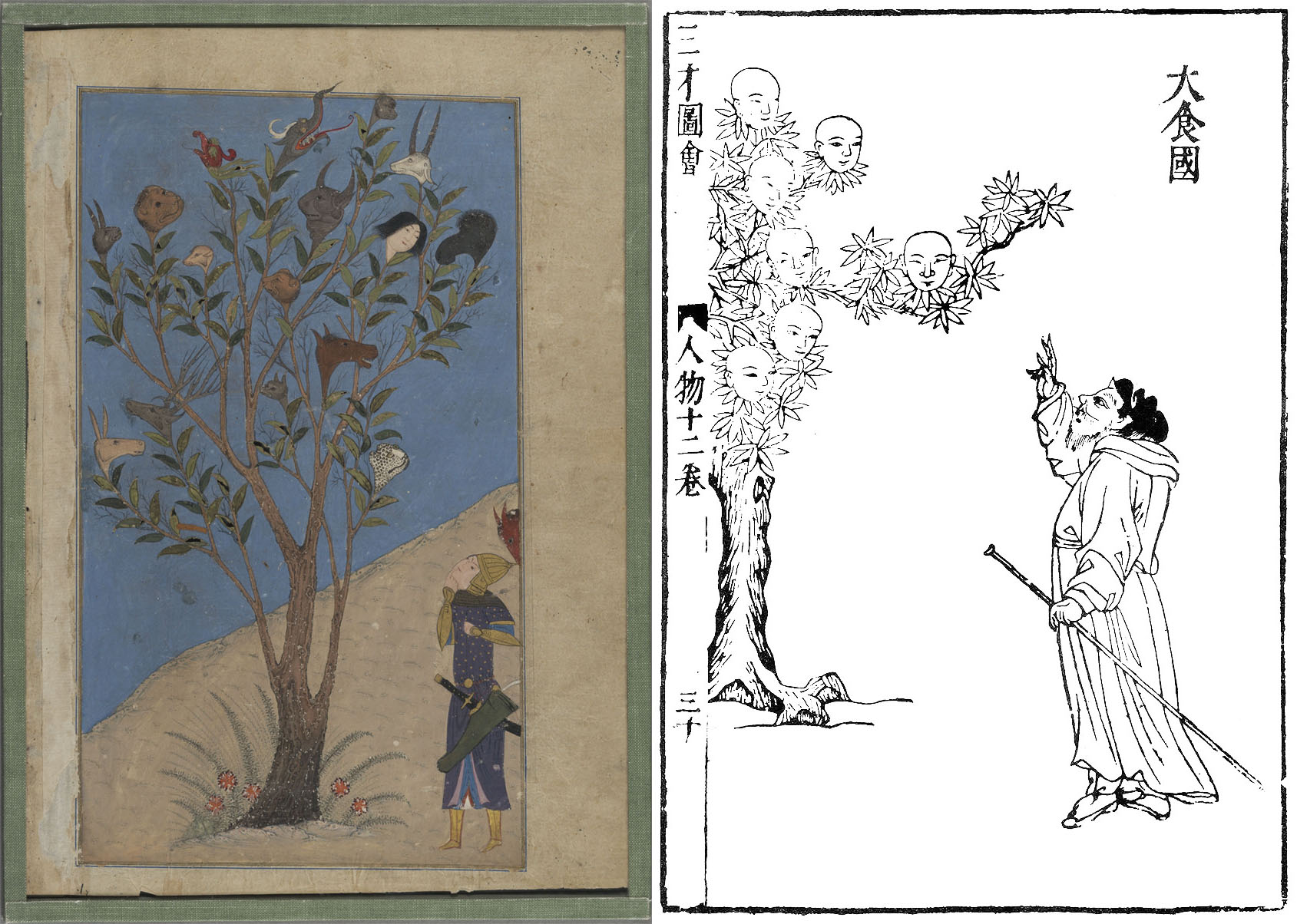 Iskander and the Talking Tree - Three Realms Ginseng Tree