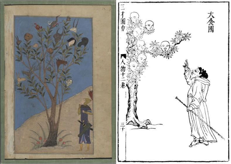 Iskander and the Talking Tree - Three Realms Ginseng Tree