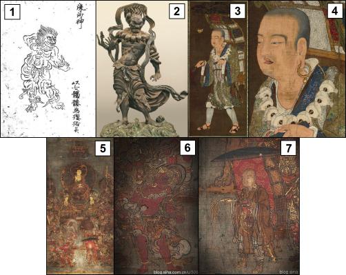 Sha Wujing Origins - 1