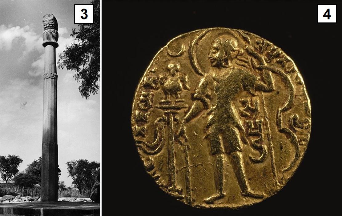 pillar and coin