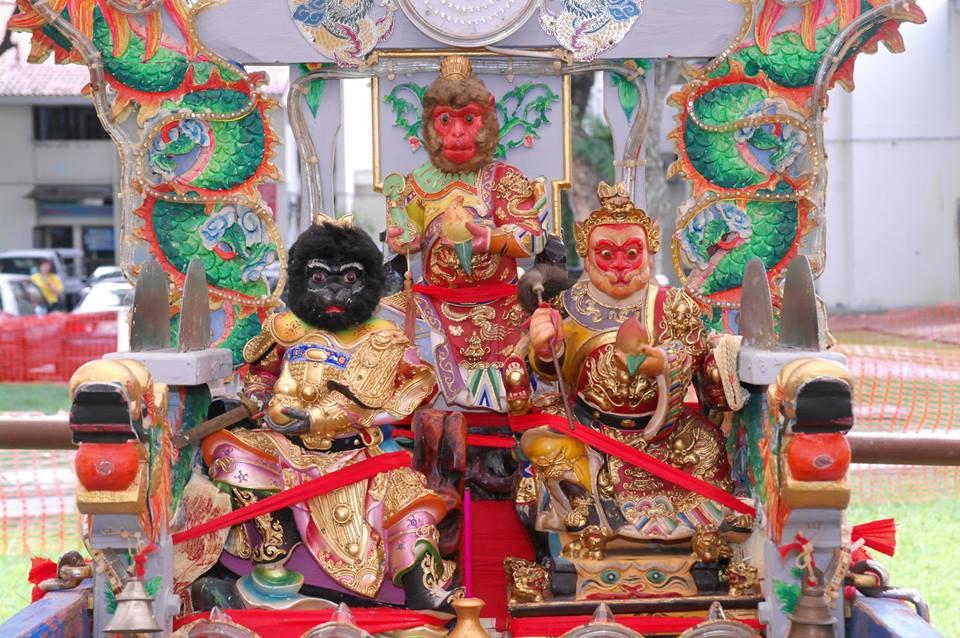 The 3 monkey gods