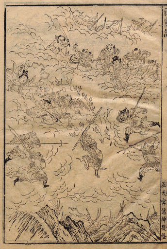 Mr. Li's Criticism - Detail of Monkey fighting Heaven (small)