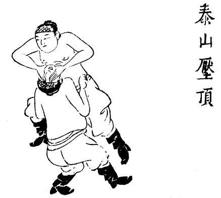 Taishan yading - small