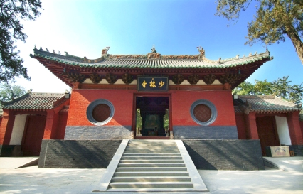 Shaolin front gate