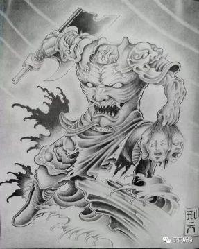 Xingtian