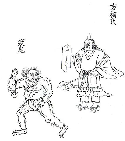 Nuo exorcist expelling demon (Hayaike Yu Okami and Oni Yarai) - small