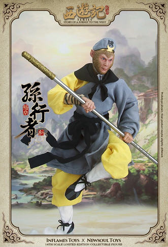 Sun Wukong In-Flames action figure - small