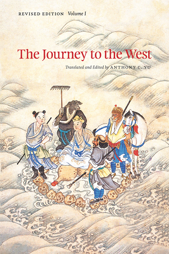 2012 Vol. 1 book cover - small
