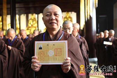 Monk with ordination certificate - small