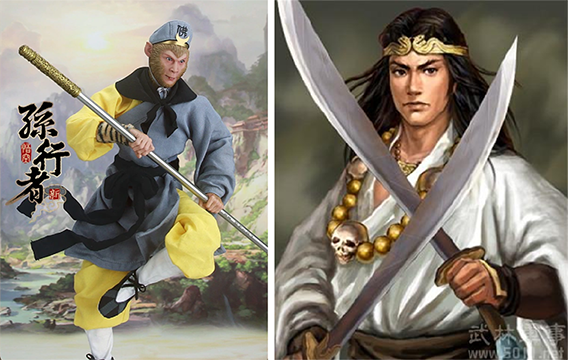 Sun Wukong and Wu Song weapons - small