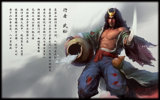 Wu Song with jug of wine and sword - small