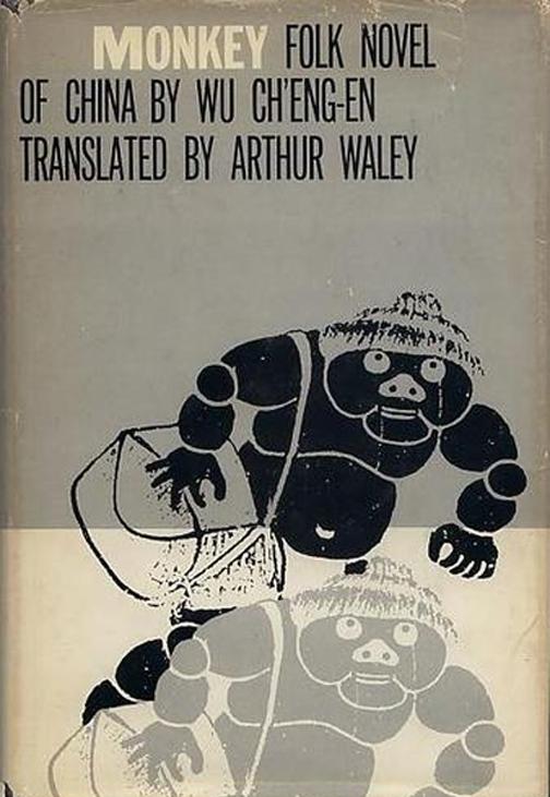 Monkey (1958)