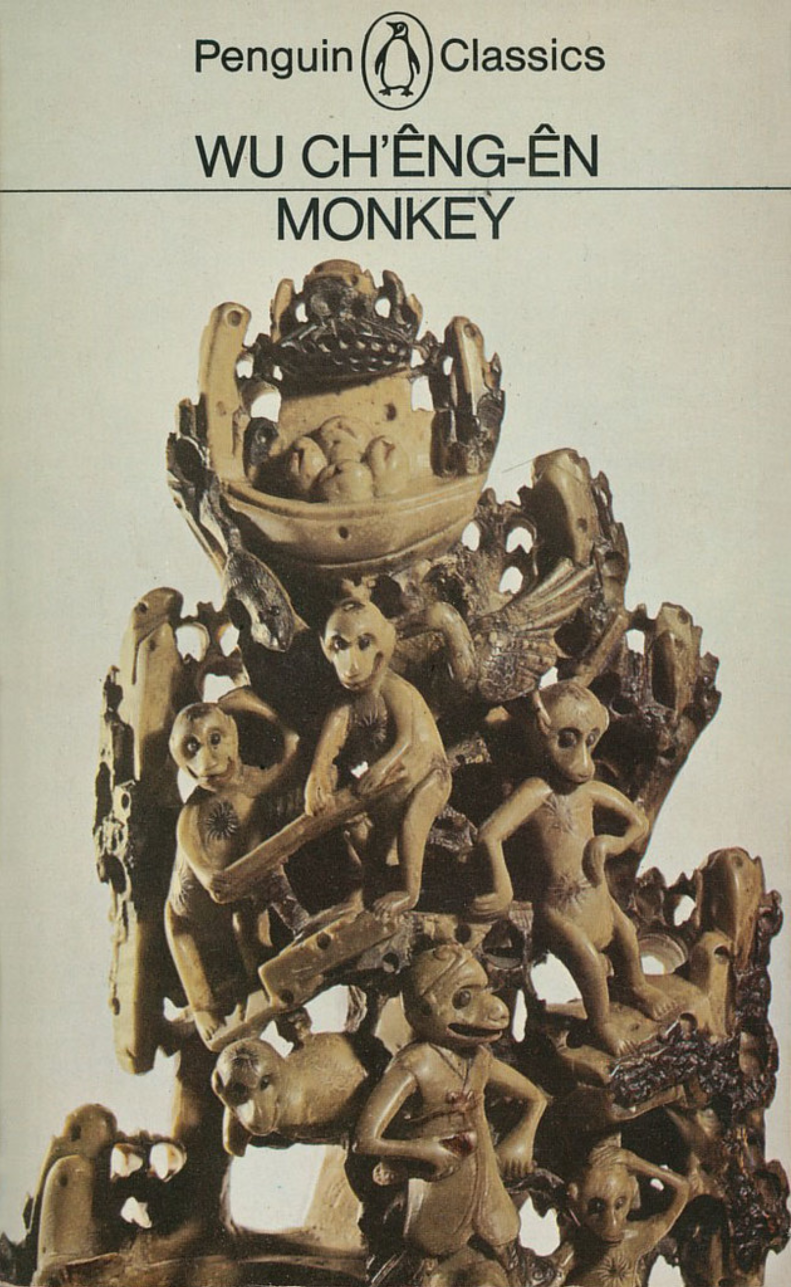 Monkey (1961)