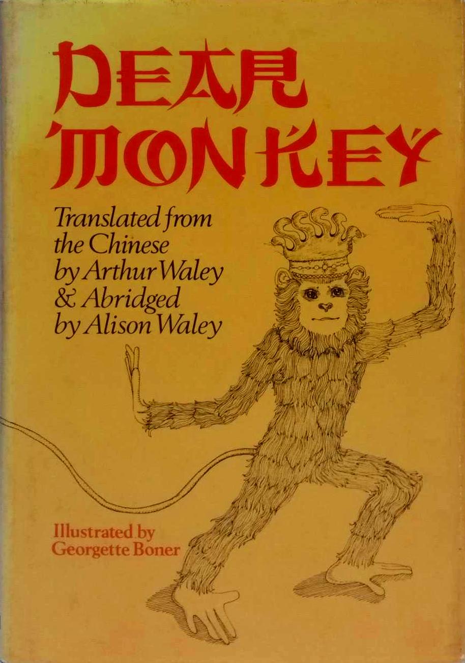Monkey (1973) - 2