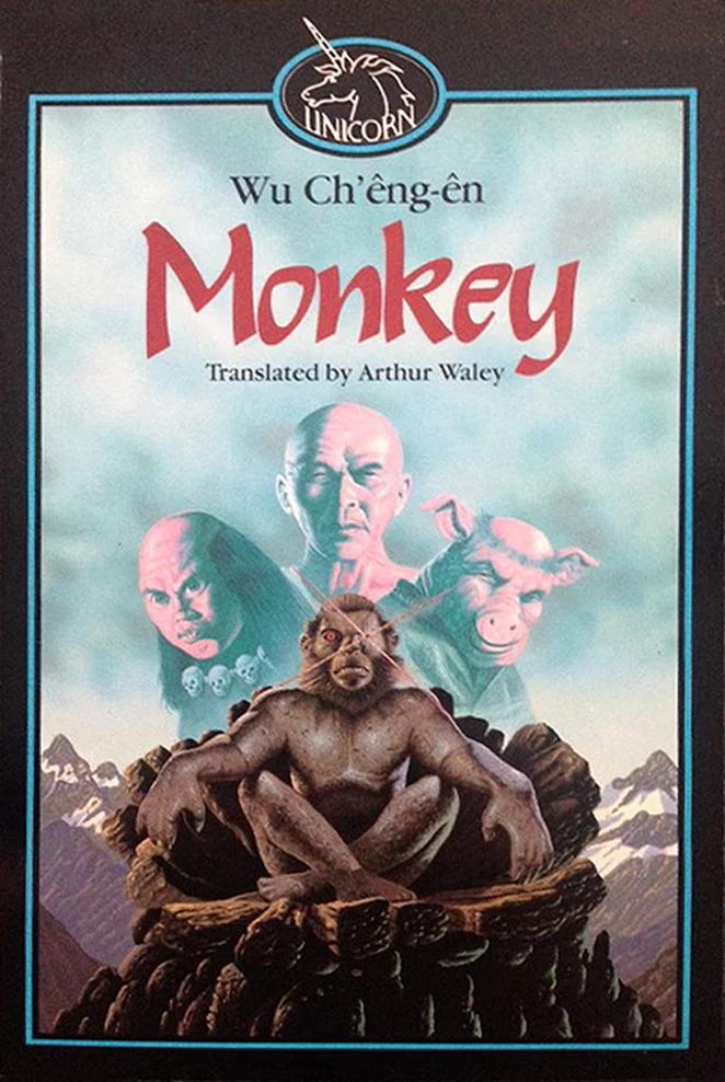 Monkey (1984)