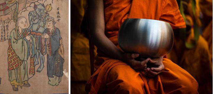 Buddhist alms bowl - small