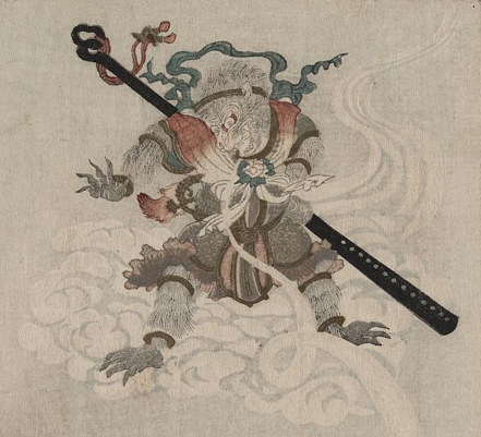 Kubo Son Goku, 18th-c. - small