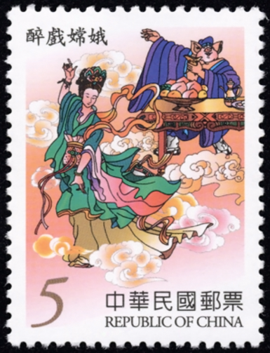 Zhu Bajie-Chang'e stamp